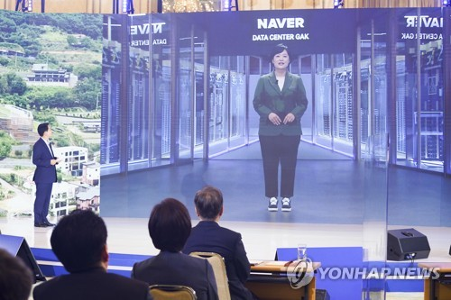 Naver CEO at New Deal event
