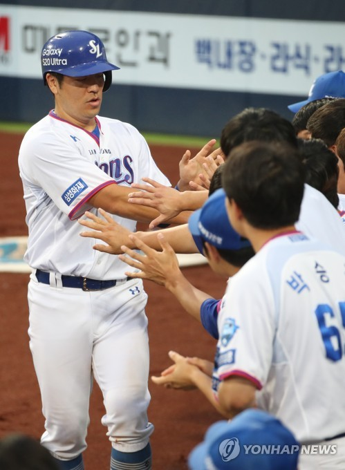 Samsung Lions scores first