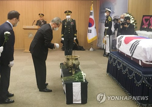 Funeral of late Korean War hero