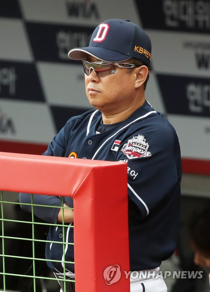 This file photo from July 19, 2020, shows Doosan Bears manager Kim Tae-hyoung during a Korea Baseball Organization regular season game against the Kia Tigers at Gwangju-Kia Champions Field in Gwangju, 330 kilometers south of Seoul. (Yonhap)
