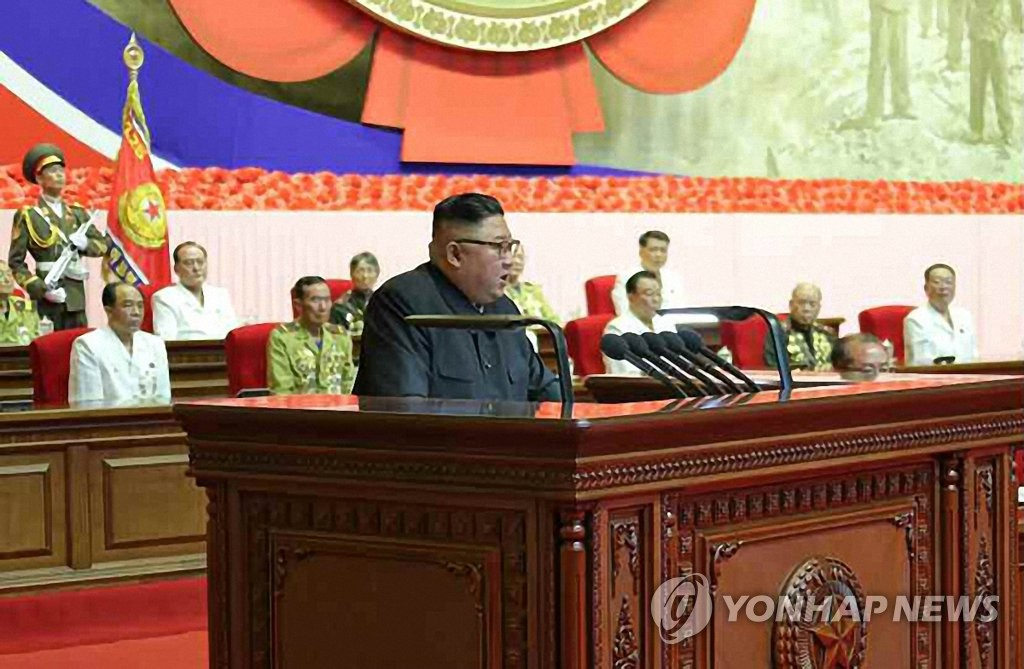 North Korean leader Kim Jong-un delivers a speech at the national conference of veterans held to mark the 67th anniversary of the end of the Korean War in this photo captured from the website of the Rodong Sinmun, the country's official newspaper, on July 28, 2020. (For Use Only in the Republic of Korea. No Redistribution) (Yonhap)