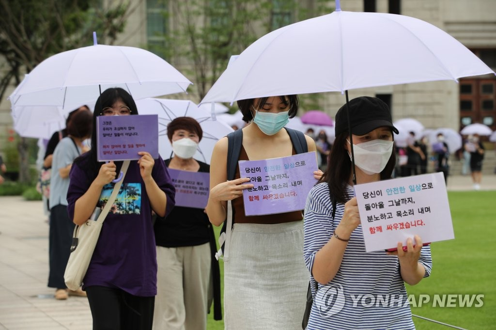 Members of civic groups and the public take part in a march to demand a proper investigation into sexual harassment allegations raised against late Seoul Mayor Park Won-soon in front of Seoul City Hall in central Seoul on July 28, 2020. (Yonhap)