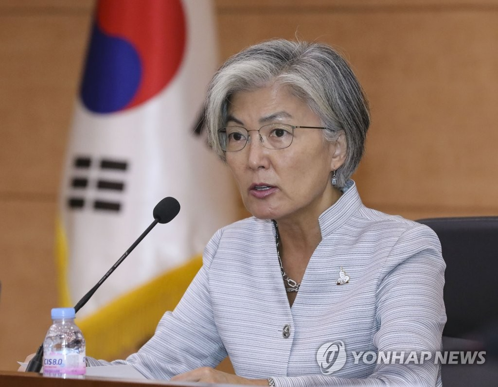 This file photo, taken July 28, 2020, shows Foreign Minister Kang Kyung-wha speaking during a diplomatic strategy meeting at the ministry in Seoul. (Yonhap)