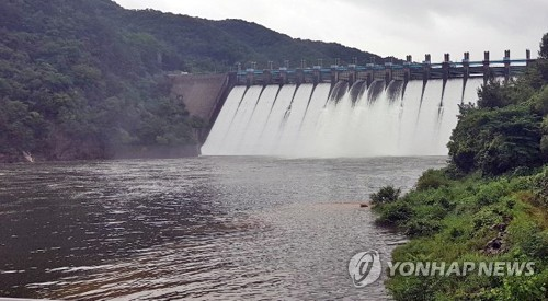 Hwacheon dam floodgates