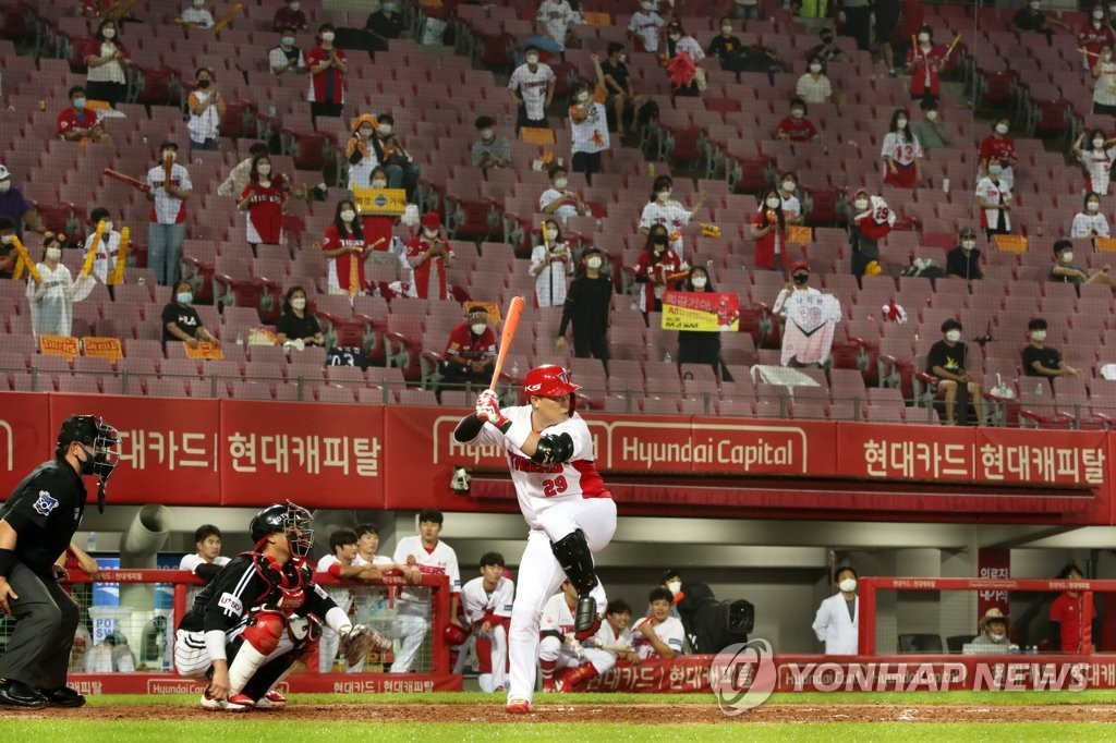 In this file photo from Aug. 6, 2020, fans watch a Korea Baseball Organization regular season game between the home team Kia Tigers and the LG Twins at Gwangju-Kia Champions Field in Gwangju, 330 kilometers south of Seoul. (Yonhap)