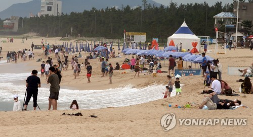 People at Kangmun Beach