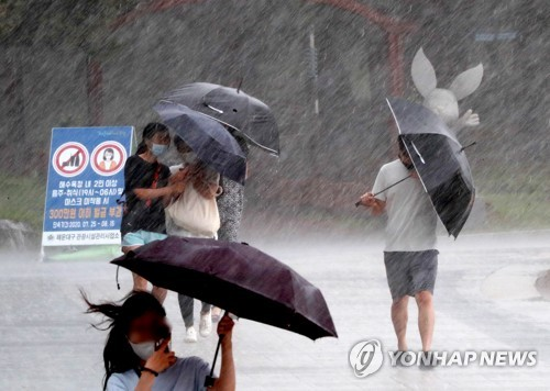 Showers expected for S. Korea as record-long monsoon persists