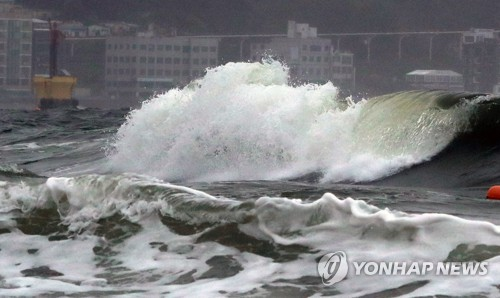 Typhoon Jangmi to weaken to extratropical cyclone as it moves northward