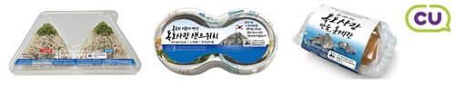 Instant food featuring Dokdo