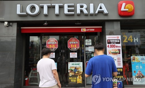 Lotteria case raises alert over additional infections in greater Seoul area
