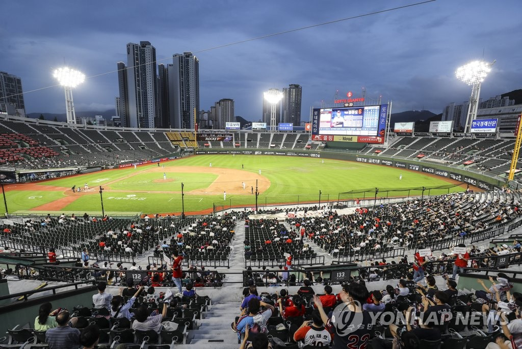 In this file photo from Aug. 12, 2020, fans watch a Korea Baseball Organization regular season game between the home team Lotte Giants and the NC Dinos at Sajik Stadium in Busan, 450 kilometers southeast of Seoul. (Yonhap)
