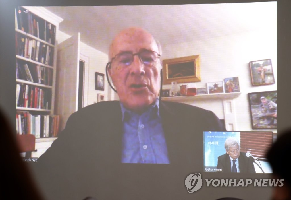 Joseph Nye, distinguished service professor emeritus at Harvard University, speaks during a virtual seminar hosted by the Seoul-based Future Consensus Institute on Aug. 13, 2020. (Yonhap)