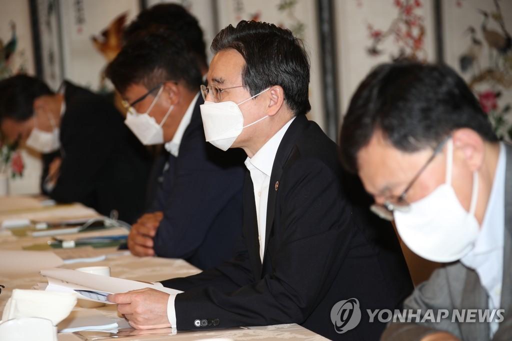 김용범 1차관, 혁신성장 전략점검회의 주재