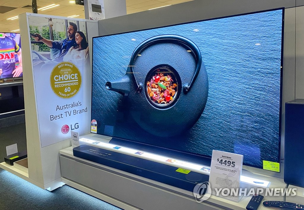 This photo provided by LG Electronics Inc. on Sept. 4, 2020, shows the company's OLED TV displayed at a store in Australia. (PHOTO NOT FOR SALE) (Yonhap)