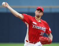 American pitcher in KBO returns home following auto accident involving family