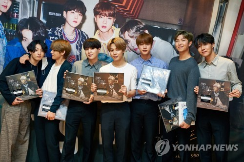 BTS on radio show