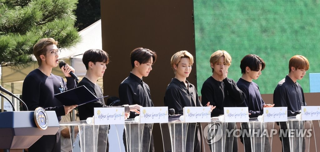 K-pop boy band BTS delivers a speech encouraging younger generations during the inaugural Youth Day event at Nokjiwon, a verdant garden inside the presidential compound Cheong Wa Dae, in Seoul on Sept. 19, 2020. (Yonhap)