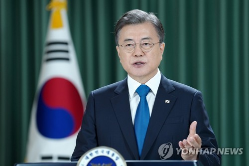 Moon proposes declaring end to Korean War, requests U.N.'s support