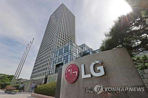 (2nd LD) LG Electronics sees record Q4 earnings on solid home appliance sales