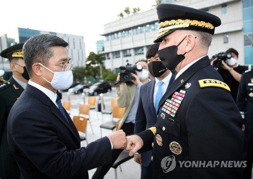 USFK informs S. Korean employees of potential furlough