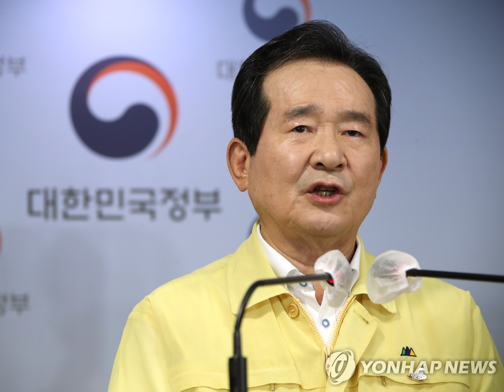 Prime Minister Chung Sye-kyun announces a special statement addressed to the nation on Sept. 27, 2020, at the government complex in Seoul, urging the public to remain vigilant against transmissions of COVID-19 during the upcoming Chuseok autumn harvest holiday. (Yonhap)