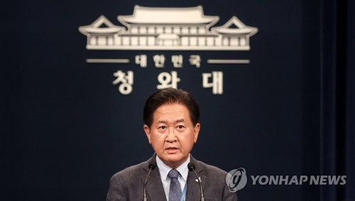 Cheong Wa Dae calls for joint probe with N. Korea on shooting incident, restoration of military communication line
