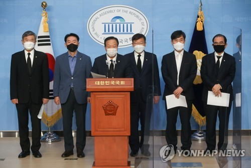 Opposition party's probe into N.K. killing