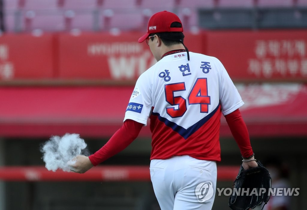 In this file photo from Oct. 7, 2020, Yang Hyeon-jong of the Kia Tigers leaves the mound at Gwangju-Kia Champions Field in Gwangju, 330 kilometers south of Seoul, during the top of the seventh inning of a Korea Baseball Organization regular season game against the Hanwha Eagles. (Yonhap)