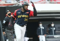 Ill KBO player tests negative for COVID-19
