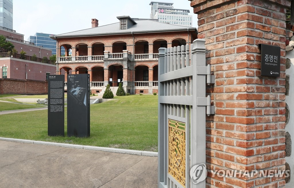 This file photo taken on Oct. 12, 2020, shows Jungmyeongjeon in Deoksu Palace in central Seoul. (Yonhap)