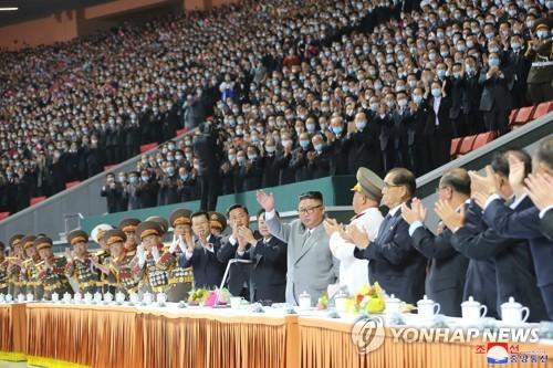 당창건 75주년 기념 집단체조 관람 나선 김정은 국무위원장