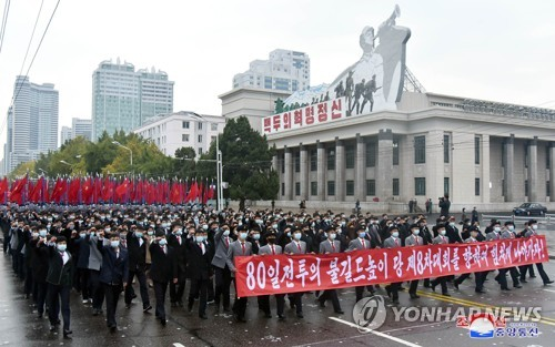 N. Korea holds party event for young people