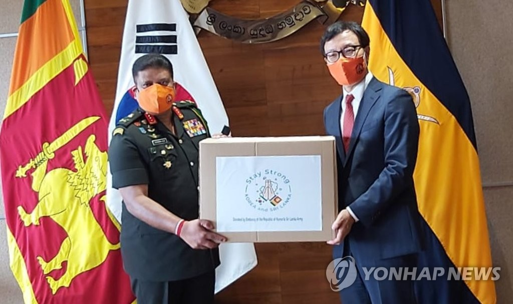 S. Korea donates masks to Sri Lankan Army