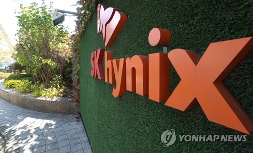 SK hynix raises US$2.5 bln via sale of foreign debts