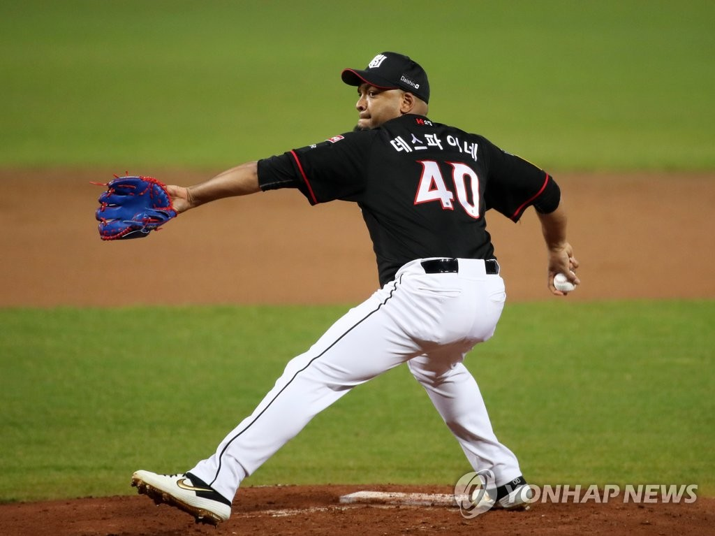 In this file photo from Oct. 27, 2020, Odrisamer Despaigne of the KT Wiz pitches against the Kia Tigers in a Korea Baseball Organization regular season game at Gwangju-Kia Champions Field in Gwangju, 330 kilometers south of Seoul. (Yonhap)