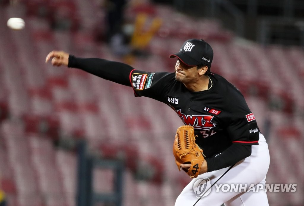 In this file photo from Oct. 28, 2020, William Cuevas of the KT Wiz pitches against the Kia Tigers in a Korea Baseball Organization regular season game at Gwangju-Kia Champions Field in Gwangju, 330 kilometers south of Seoul. (Yonhap)