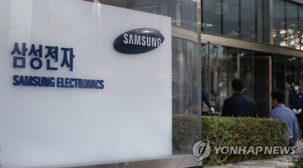 This photo taken on Oct. 29, 2020, shows outdoor signage at Samsung Electronics Co.'s office building in Seoul. (Yonhap)