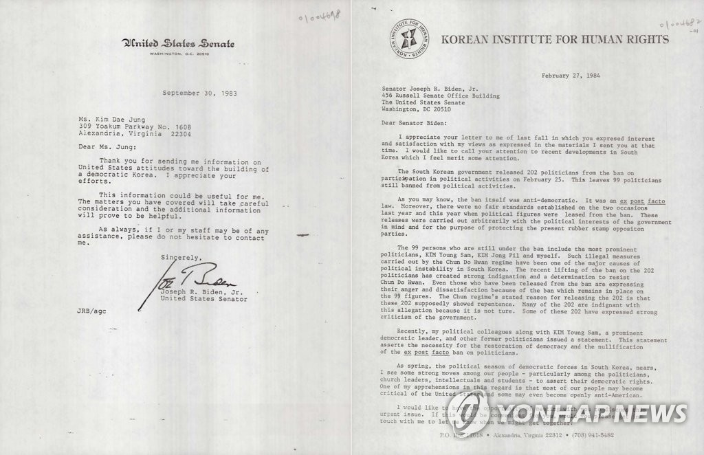 This compilation of photos, provided by Yonsei University's Kim Dae-jung Presidential Library and Museum, shows a letter dated Sept. 30, 1983, sent from late former President Kim Dae-jung to now U.S. President-elect Joe Biden (L) and Kim's letter to Biden, dated Feb. 27, 1984. (PHOTO NOT FOR SALE) (Yonhap)