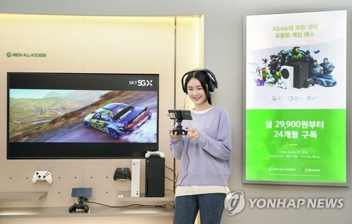 S. Korean mobile carriers eye more cloud gaming users as demand grows