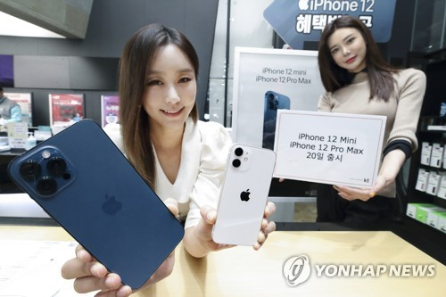 Apple, mobile carriers release new iPhone 12s in S. Korea