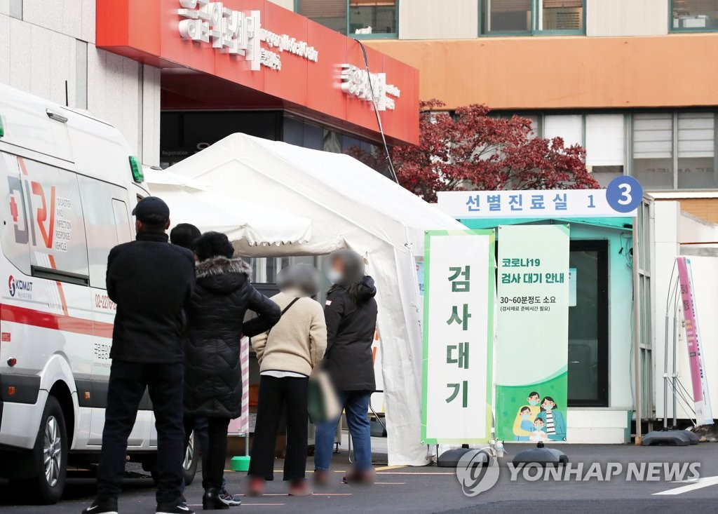 People wait for COVID-19 tests at the National Medical Center in Seoul on Nov. 24, 2020. (Yonhap)
