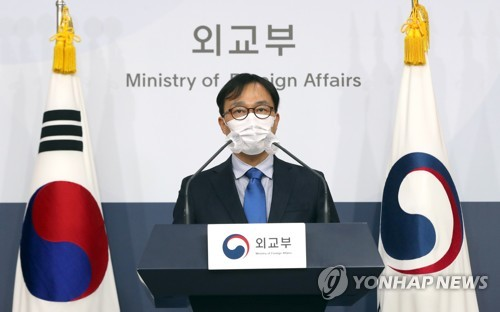 S. Korea voices hope to work closely with Biden team after Blinken named as top diplomat