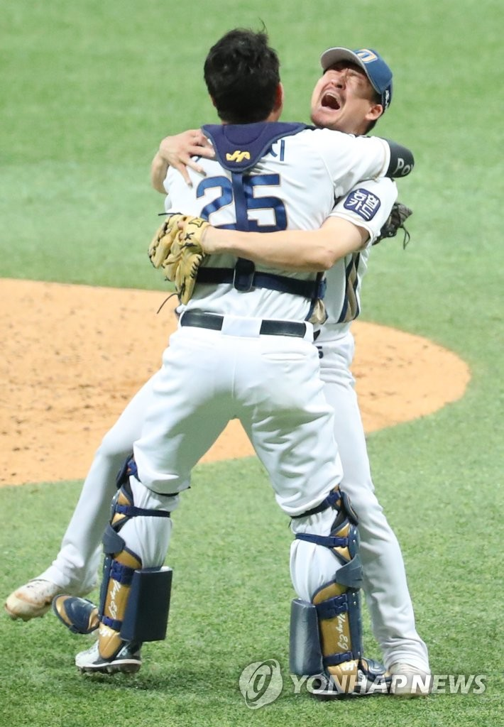 NC Dinos' catcher Yang Eui-ji and closer Won Jong-hyan celebrate their a 4-2 victory over the Doosan Bears in Game 6 at Gocheok Sky Dome in Seoul on Nov. 24, 2020. (Yonhap)