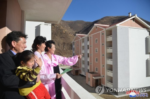 Restoration of typhoon-hit N. Korean town