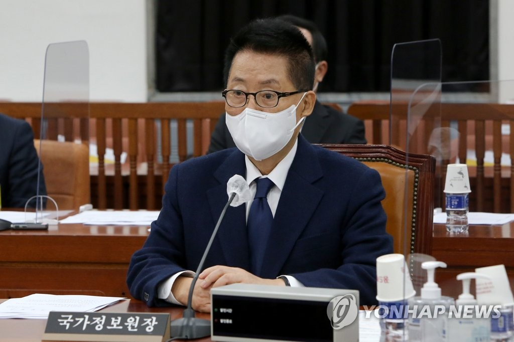 Park Jie-won, director of the National Intelligence Service, attends a meeting of the parliamentary intelligence committee at the National Assembly in Seoul on Nov. 27, 2020. (Yonhap)