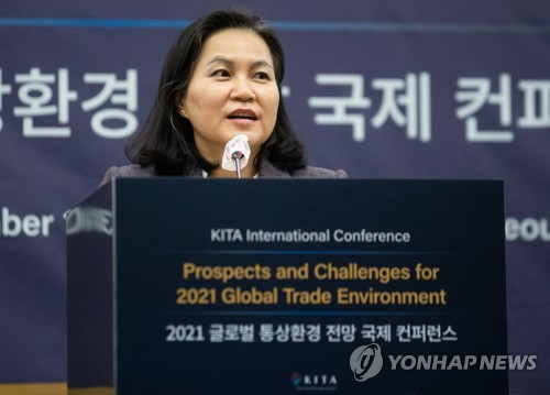 Int'l conference on global trade environment