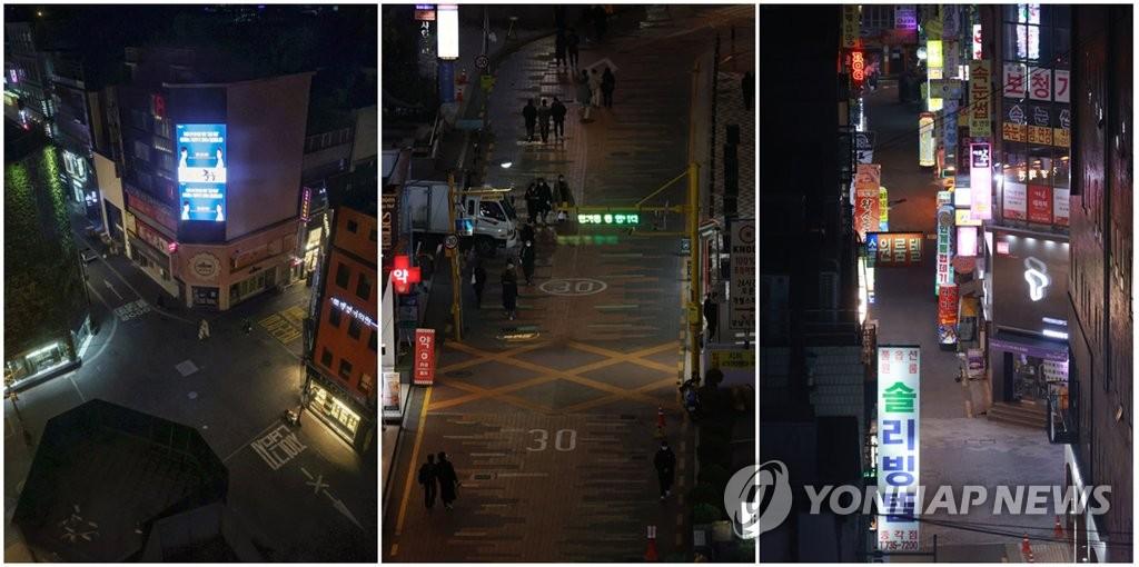 거리두기 2.5단계 앞두고 텅 빈 서울 번화가 거리