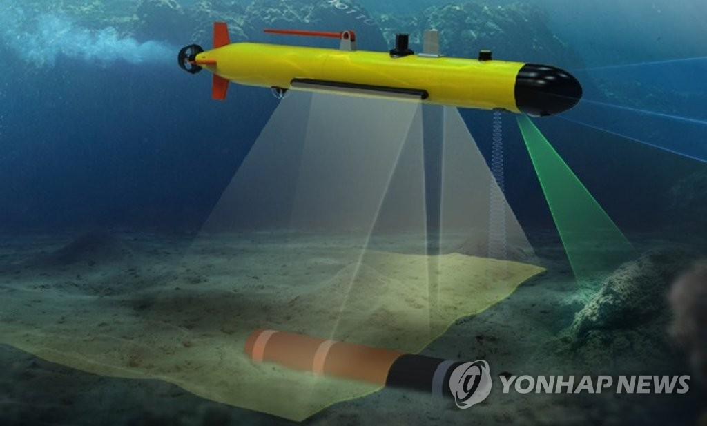 This image, provided by the arms procurement agency on Dec. 9, 2020, shows an artist's rendition of an autonomous underwater mine detector to be developed by South Korea. (PHOTO NOT FOR SALE) (Yonhap)