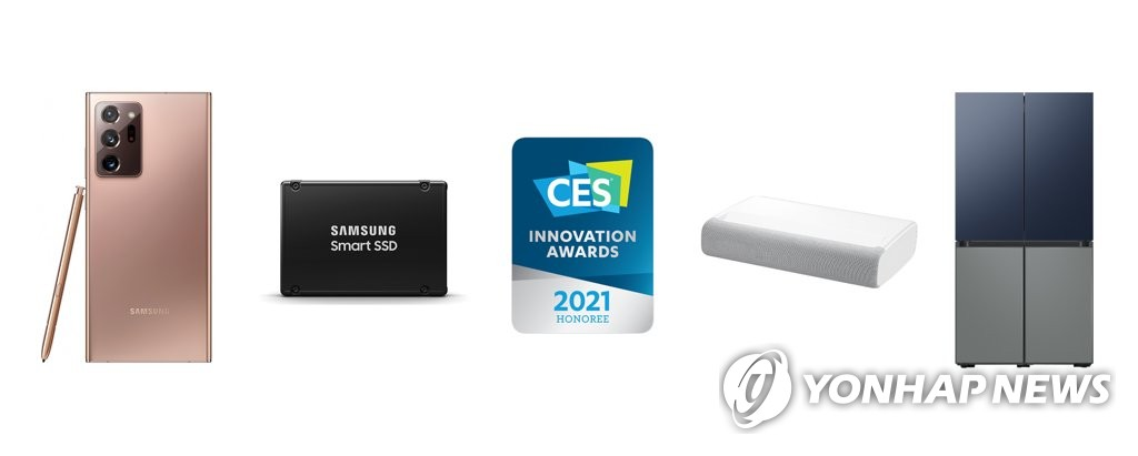 This photo, provided by Samsung Electronics Co. on Dec. 16, 2020, shows the company's products that received honors at the CES 2021 Innovation Awards. (PHOTO NOT FOR SALE) (Yonhap)
