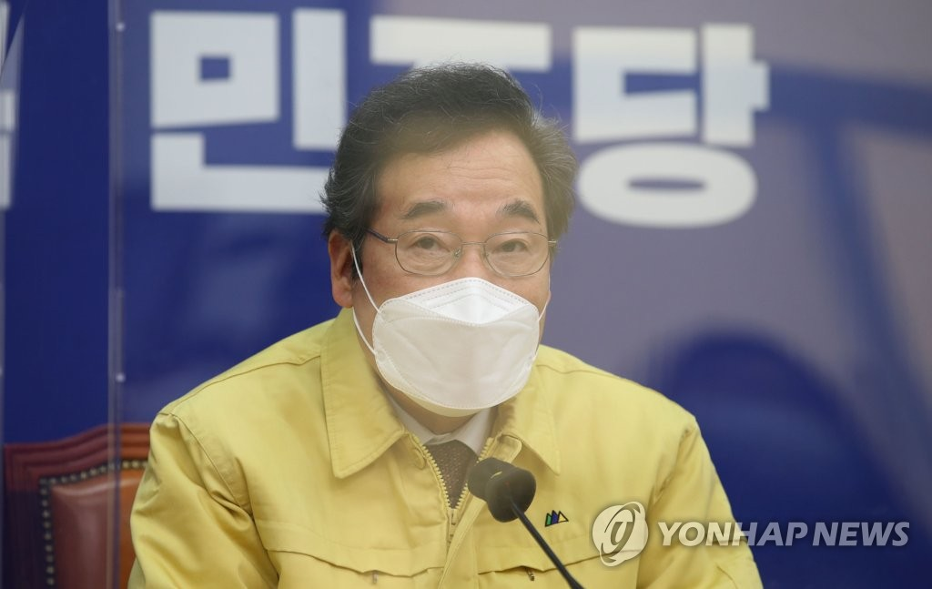 Rep. Lee Nak-yon, the chairman of the ruling Democratic Party, speaks at a party leadership meeting held at the National Assembly in southern Seoul on Dec. 21, 2020. (Yonhap)